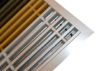 podlahový konvektor s ventilátorem
